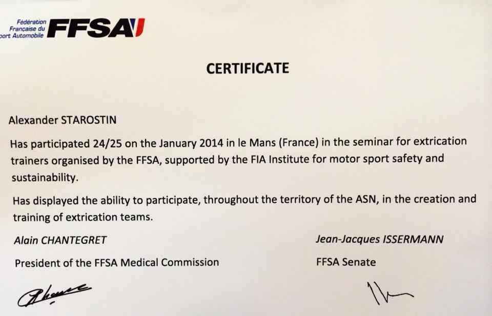 FIA extr sertif